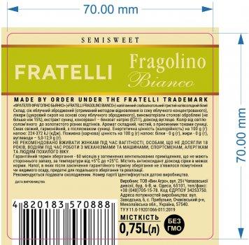 Вино игристое Fratelli Fragolino Bianco белое полусладкое 0.75 л 6-6.9% (4820183570888)