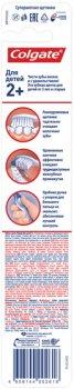 Зубная щетка Colgate Доктор заяц для детей от 2-х лет мягкая Синяя (4606144002618)