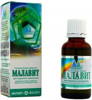 Гигиеническое средство Малавит 50 мл (4607003110017)