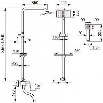 Душевой гарнитур QTAP CRM 1005