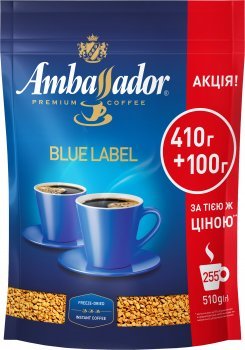 Кофе растворимый Ambassador Blue Label 510 г (8719325224245)