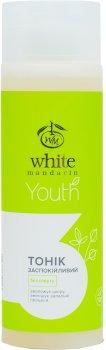 Тоник White Mandarin для проблемной кожи 200 мл (99100652101)