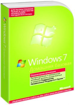MS Windows 7 Home Basic SP1 64-bit Russian OEM DVD (F2C-00886)