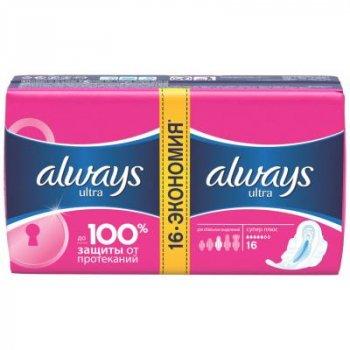 Гигиенические прокладки Always Ultra Super Plus 16 шт (4015400041801)