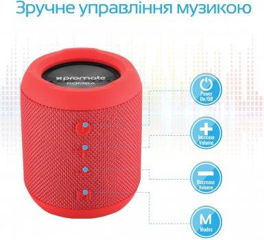 Акустична система Promate Bomba Red (bomba.red)