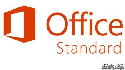 Офісна програма Microsoft Office Standard 2019 Ukrainian OLP No Level Academic (021-10606)