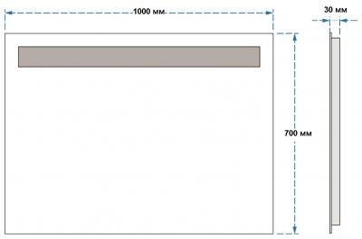 Зеркало UMT SLD 11 1000х700 мм LED (SLD 11 1000-700)
