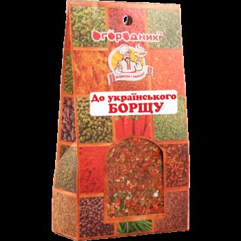 Приправа до українського борщу Огородник 50 г (4820079242073)