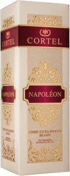 Бренди Gautier Gemaco Cortel Napoleon 0.7 л 40% в подарочной упаковке (3269551452844)