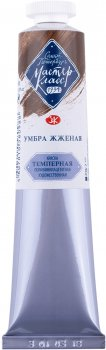 Краска темперная Невская палитра Мастер-класс Умбра жженая 46 мл (4607010580988)