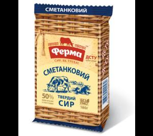 """Сир Ферма """"Сметанковий"""" 50% 180 г"""