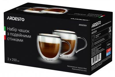 Набір чашок Ardesto 250 мл 2 шт з подвійними стінками для лате (AR2625GH)
