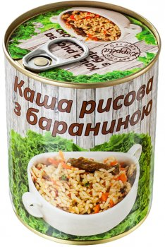 Каша рисова з бараниною L'appetit 340 г (4820021840326)