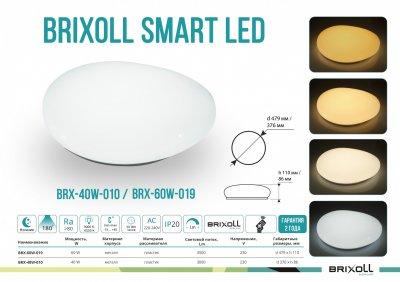 Світлодіодний світильник на пульті керування Brixoll 60W (BRX-60W-019)