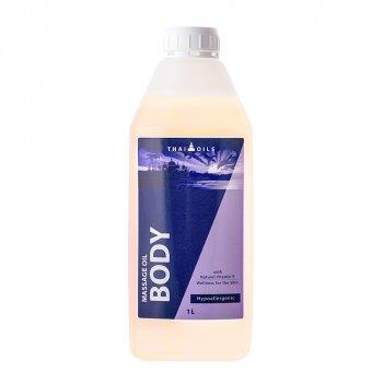 "Масло для тела ""BODY"" 1 литр (БАДИ)"