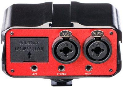Мікшер для мікрофона Saramonic SR-PAX1