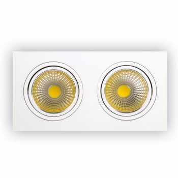 """Світильник Horoz Electric вбудовуваний """"VERONICA-20"""" 2x10W 6400К, 2700K"""