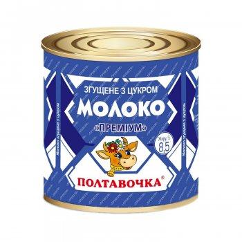 "Молоко згущене ""Премiум"" ТМ Полтавочка жб"