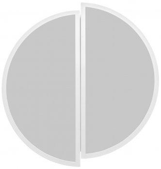 Світильник настінно-стельовий Brille BKL-901C/26W NW LED WH (26-902)