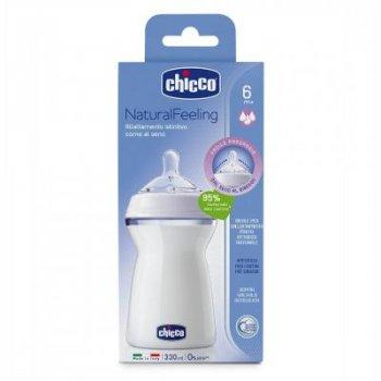 Бутылочка для кормления Chicco Natural Feeling 330 мл 6м+ c силиконовой соской (80737.00.50)