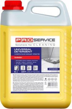 Универсальное моющее средство PRO service Standart Лимон для полов 5 л (25472434) (4823071616897)
