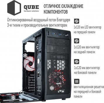 Корпус QUBE QB928A Black (QB928A_WRNU3)