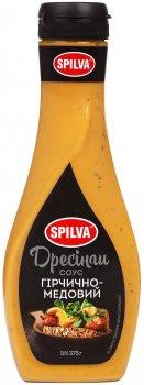 Соус Spilva Дрессинг горчично-медовый 375 г (4750022809018)