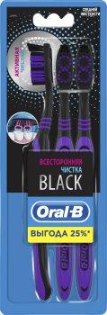 Зубная щетка Oral-B Всесторонняя чистка Black 3 шт (3014260101381)