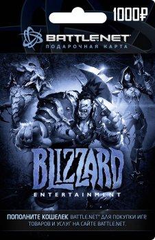 Blizzard Battle.net поповнення гаманця: Карта оплати 1000 руб. (конверт)