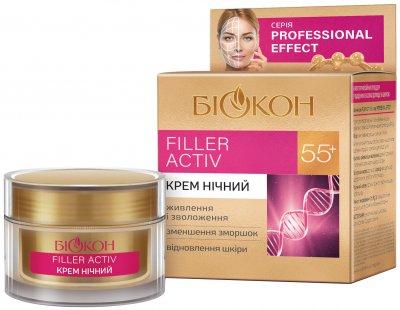 Ночной крем Биокон Professional Effect Filler Activ 55+ 50 мл (4820160037359)