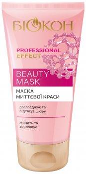 Маска мгновенной красоты Биокон Professional Effect Beauty Mask 75 мл (4820160037373)