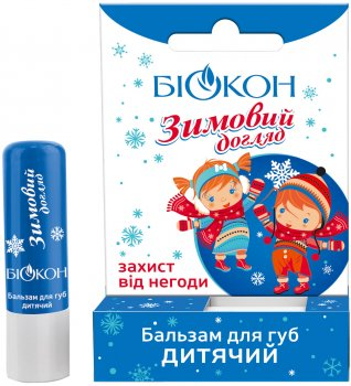 Детский бальзам для губ Биокон Зимний уход 4.6 г (4820160036338)