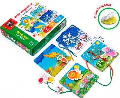 Гра-шнурівка Vladi Toys От лета до зимы с липучками російською мовою (VT5303-05) (4820195051023)