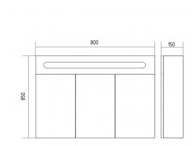 Зеркальный шкаф GRANITIKA Натали 80 с подсветкой (Белый) GZN80-11