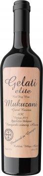 Вино Gelati Elite Mukuzani Reserve 2014 красное сухое 0.75 л 13% (4860108930212)