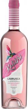Вино Kolibri Labruska рожеве напівсолодке 0.75 л 9.5-12% (4820014851865)