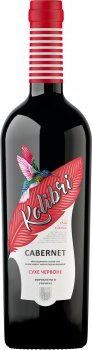 Вино Kolibri Cabernet червоне сухе 0.75 л 9.5-14% (4820014851827)