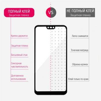 Захисне скло ColorWay для Xiaomi Poco M3 Black (CW-GSFGXPM3-BK)