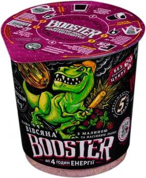 Упаковка вівсяних пластівців швидкого приготування Booster з малиною та насінням льону 75 г х 4 шт (2000000267449)