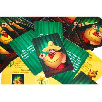 Настільна гра Bombat Game Зелений мексиканець українська версія (in013)