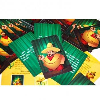 Настільна гра Bombat Game Зелений мексиканець російська версія (in012)