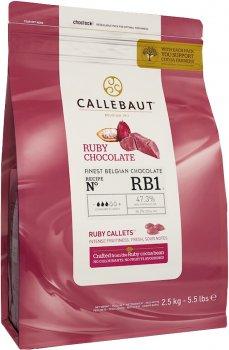 Бельгийский шоколад Callebaut Ruby - RB1 2.5 кг (5410522576856)