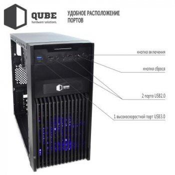Корпус QUBE case QB20A_WBNU3
