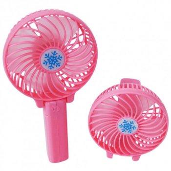Ручной вентилятор UTM (Розовый) Портативный