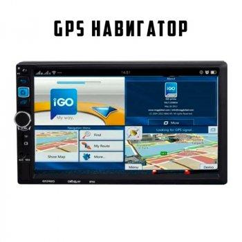 Автомагнитола 2 DIN CML-PLAY, Android 8.1, GPS, Bluetooth, IPS экран, WI-FI, USB с камерой заднего вида и пультом на руль (8701)