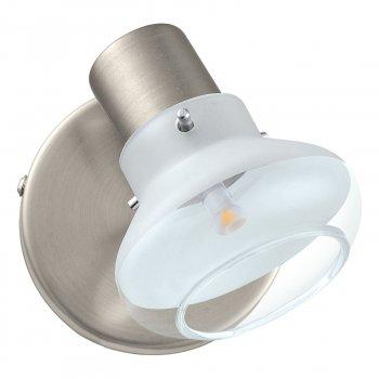 Світильники спрямованого світла Eglo 31632 Canzano (eglo-31632)