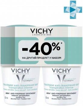Промо-набор дезодорантов Vichy Deo интенсивный 50 мл + 50 мл (4823064297010)