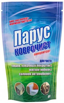 Упаковка засобу для чищення килимів Парус Коврочист 200 г х 5 шт (4820017660532)