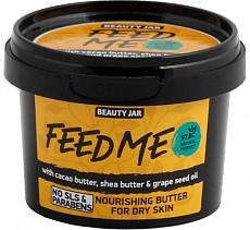 Питательный баттер Beauty Jar Feed Me для сухой кожи 90 г (4751030830506)