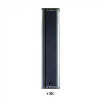 Настінний динамік Younasi Y-850, 45-60Вт